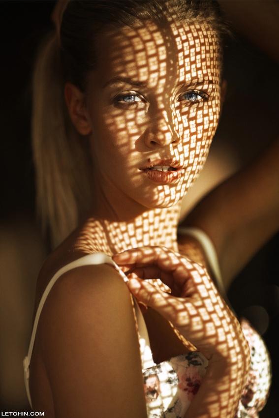 Foto: Иван Летохин