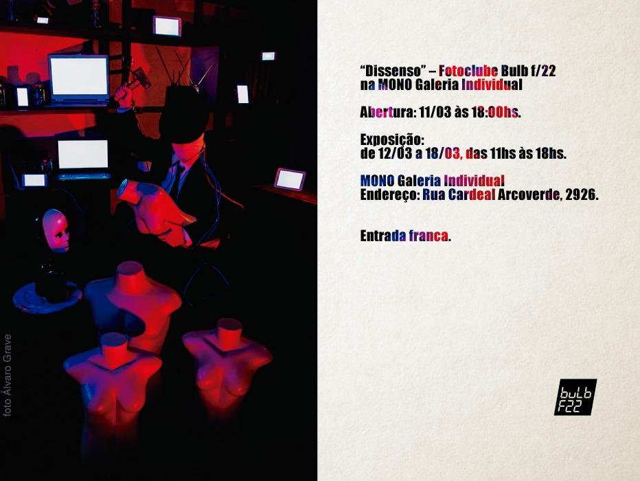 Expo Convite_Bulb f22