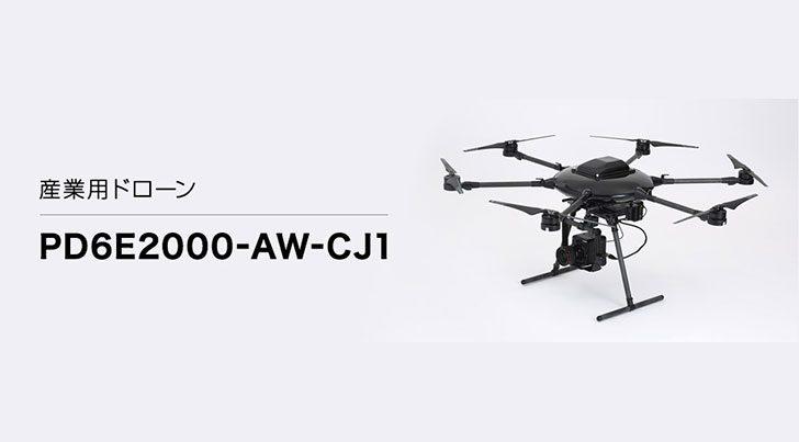 iphoto-drone-da-canon (1)
